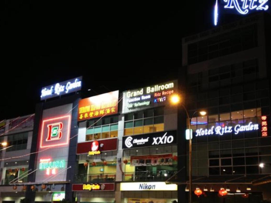 Ritz Garden Hotel Manjung Seri Manjung Pangkor