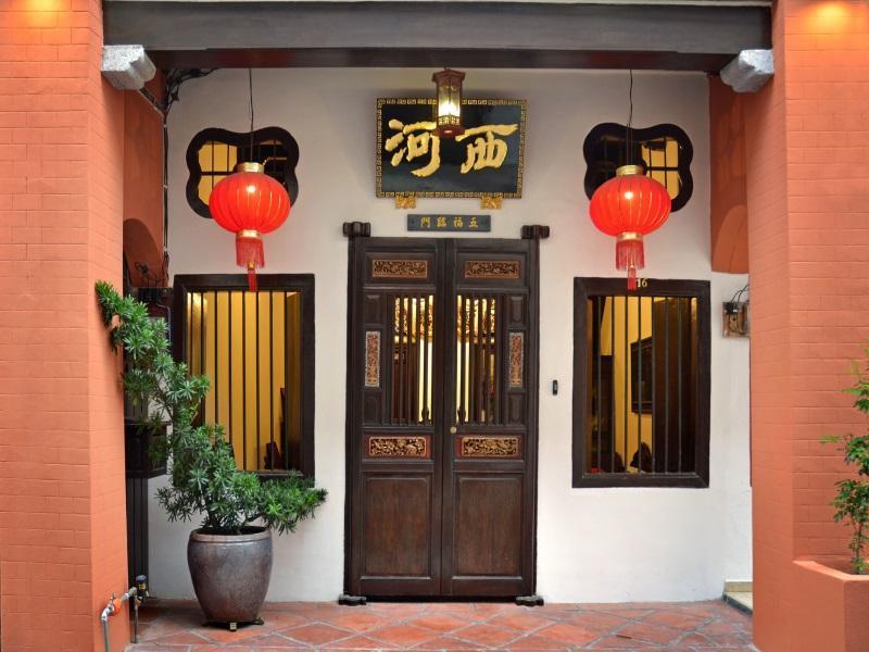 Straits Heritage @ Soo Hong Lane Heritage House - Penang