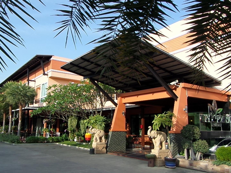 City Park Hotel - Phatthalung