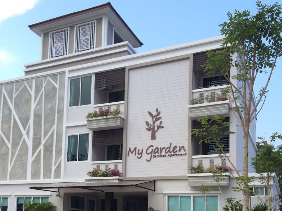 My Garden Serviced Apartment - Samut Songkhram