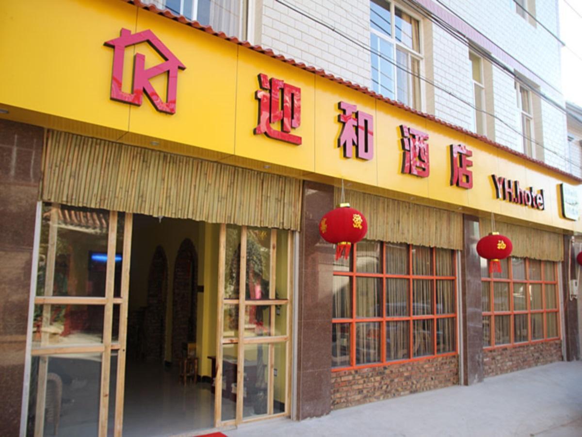 Kunming Yinghe Hotel - Kunming
