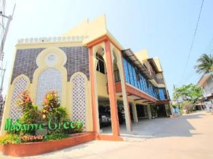 Madame Green Forever Resort Hua Hin Thailand