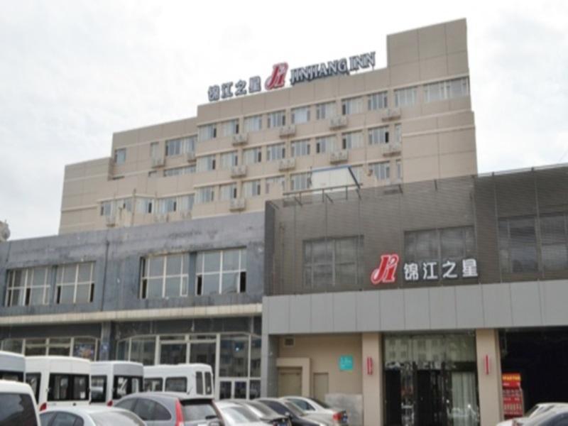 Jinjiang Inn Changchun Qimaocheng Branch -
