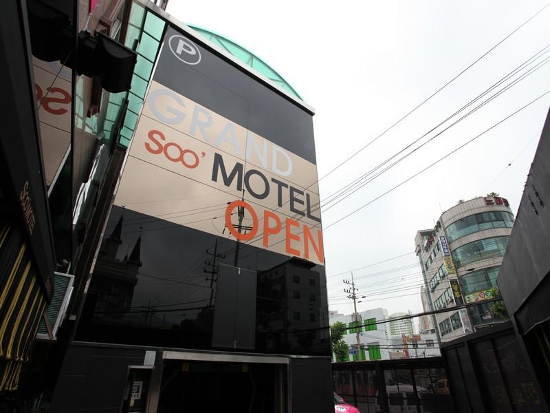 Soo Hotel Suyu - Hotels and Accommodation in South Korea, Asia