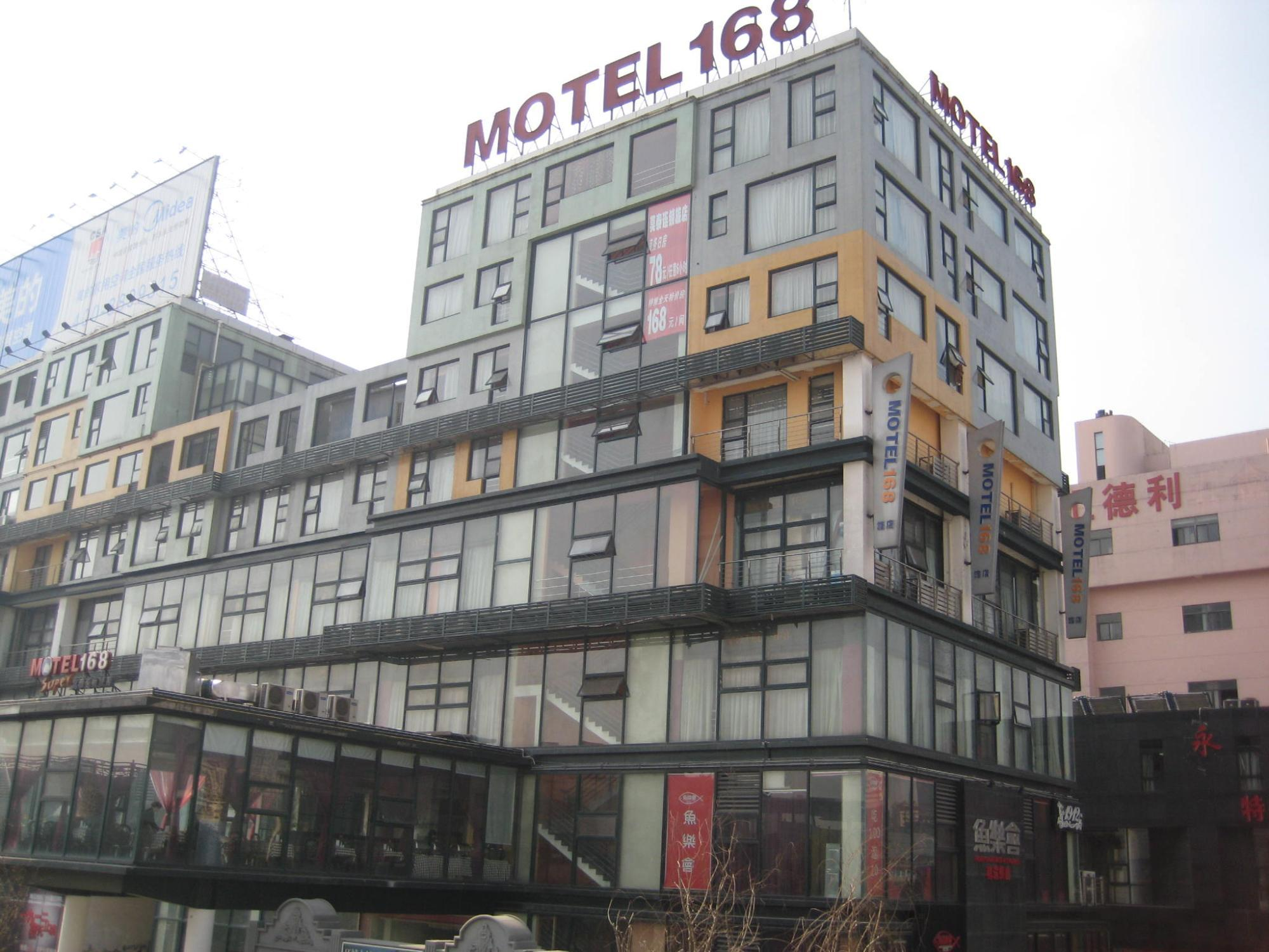 Motel 168 Wuxi Railway Station - Wuxi