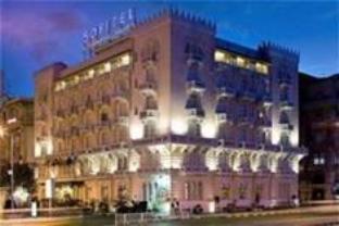 ソフィテル セシル アレクサンドリア ホテルの外観