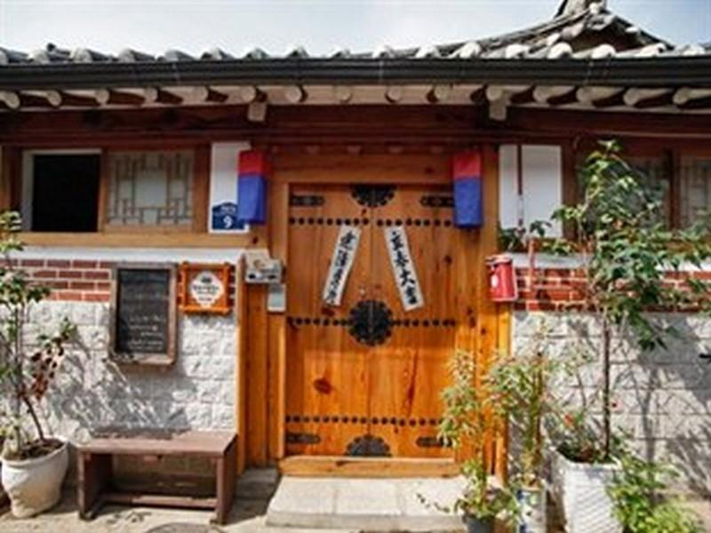 Inwoo Guesthouse - Hotels and Accommodation in South Korea, Asia