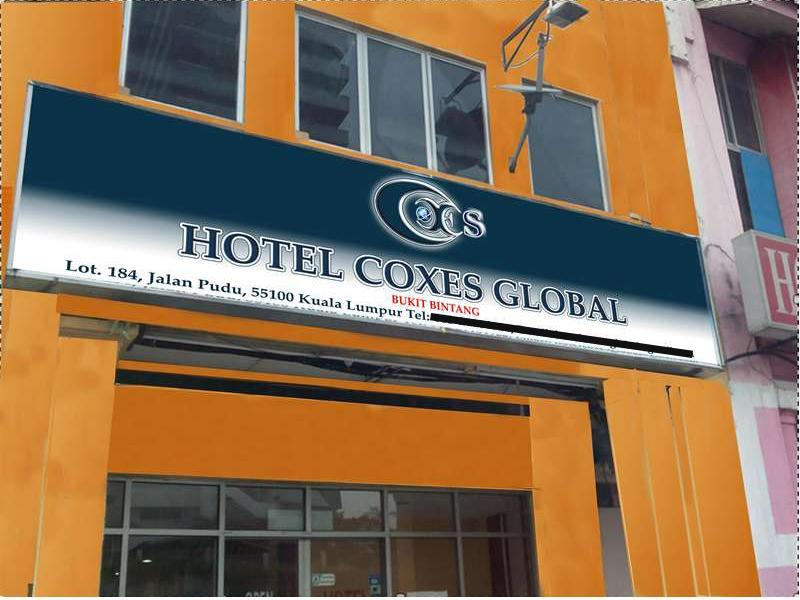 Hotel Coxes Global Bukit Bintang - Hotels and Accommodation in Malaysia, Asia