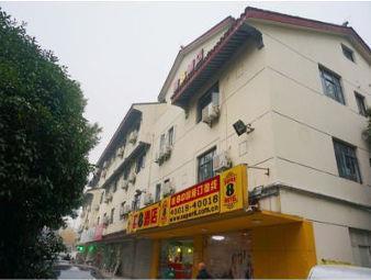 Super 8 Hotel Suzhou Conference Center - Suzhou