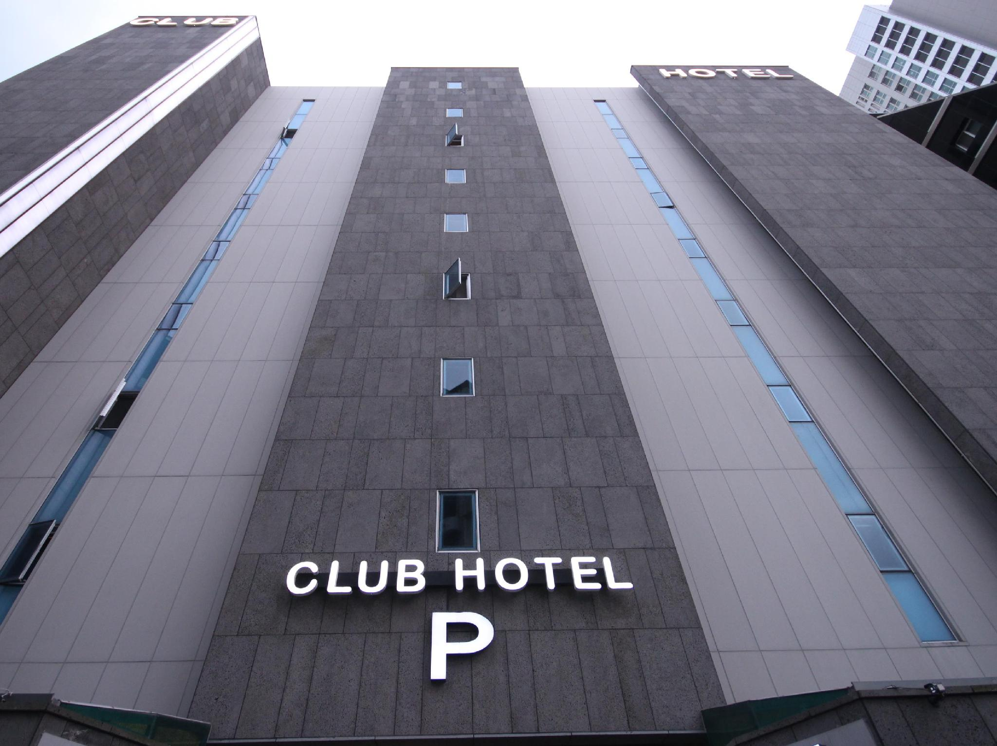 Haeundae Club Hotel - Hotels and Accommodation in South Korea, Asia