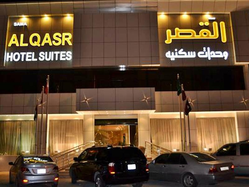 Sama Al Qaser Khurais Apartment - Hotels and Accommodation in Saudi Arabia, Middle East