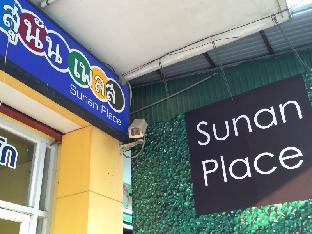 Sunan Place PayPal Hotel Ayutthaya