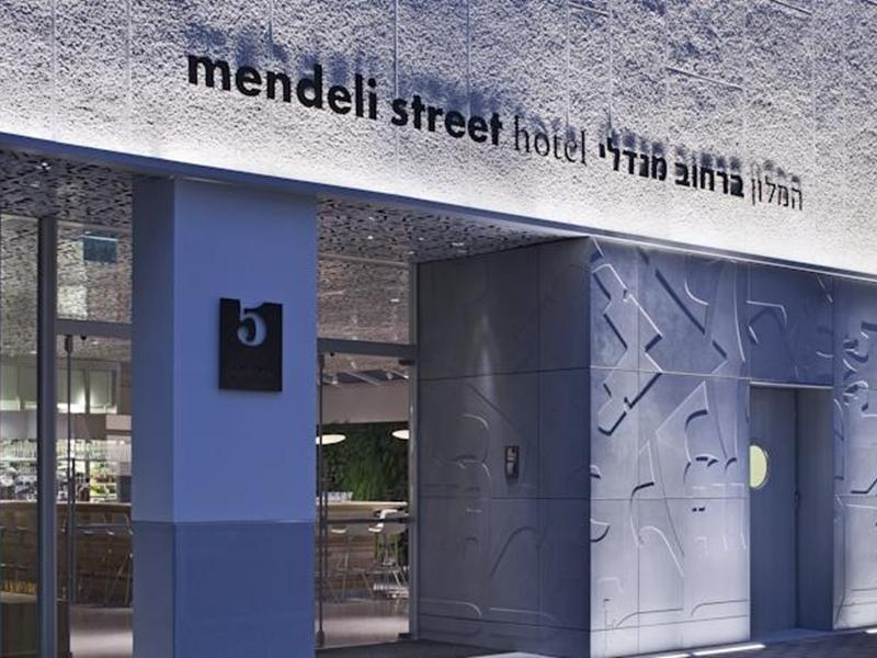 Mendeli Street Hotel - Hotels and Accommodation in Israel, Middle East