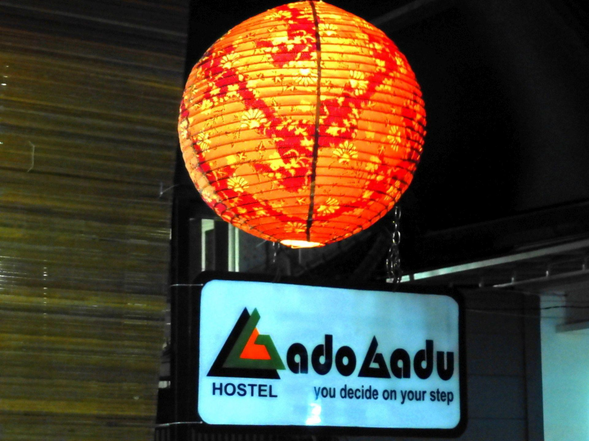 Gado Gadu Guest House - Hotels and Accommodation in Indonesia, Asia