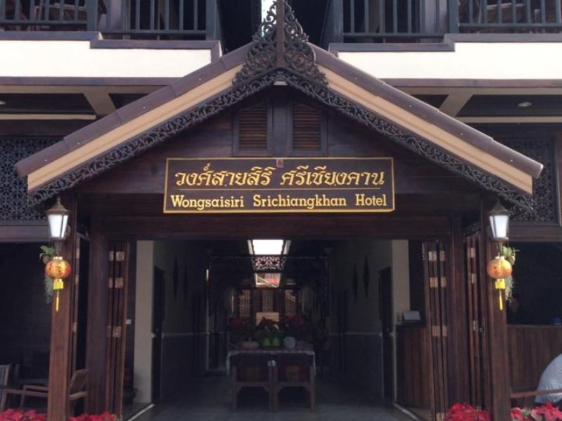 Wong Sai Siri Srichiangkhan Hotel - Hotels and Accommodation in Thailand, Asia