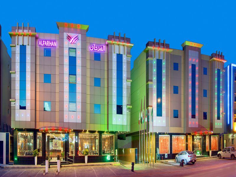 Al Farhan Hotel Suite Ishbiliah - Hotels and Accommodation in Saudi Arabia, Middle East