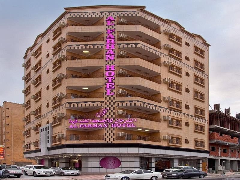 Al Farhan Hotel - Al Seteen - Hotels and Accommodation in Saudi Arabia, Middle East