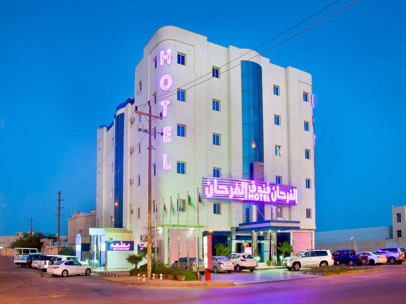 Al Farhan Hotel Hafr Al Batin - Hotels and Accommodation in Saudi Arabia, Middle East