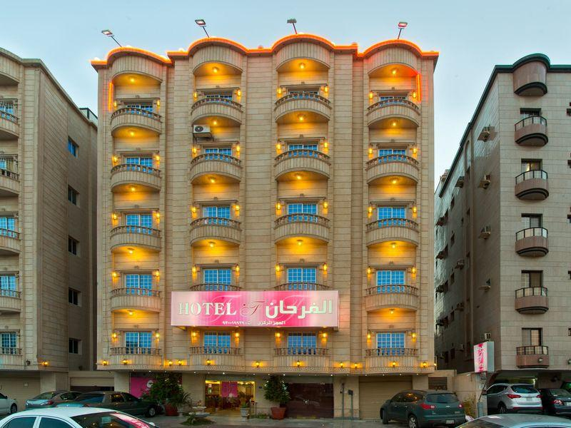 Al Farhan Suites Jeddah - Hotels and Accommodation in Saudi Arabia, Middle East