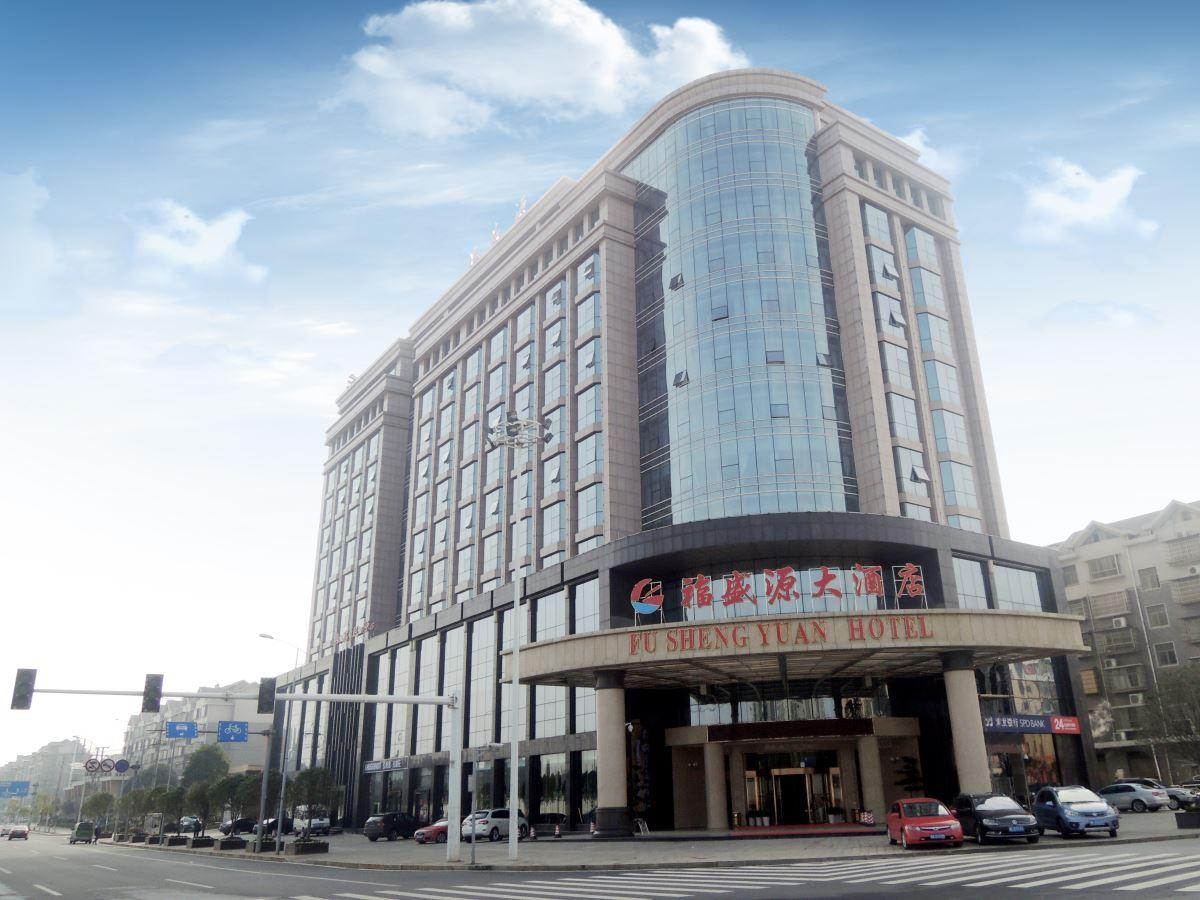 Foresoaring Hotel - Changsha