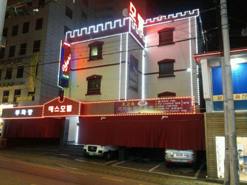 Yes Motel - Hotels and Accommodation in South Korea, Asia