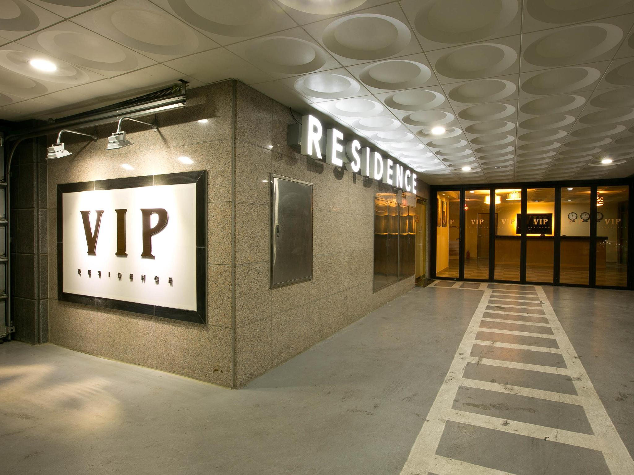 VIP Residence - Hotels and Accommodation in South Korea, Asia