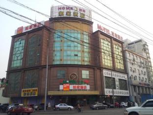 168 WUAI MARKET XIAONAN STREET MOTEL