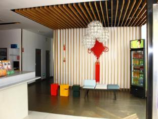 168 High Tech Zone Huangpu Street Motel