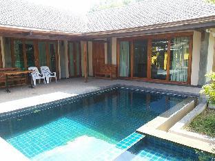 Siriburi Private Pool Villa PayPal Hotel Khanom (Nakhon Si Thammarat)