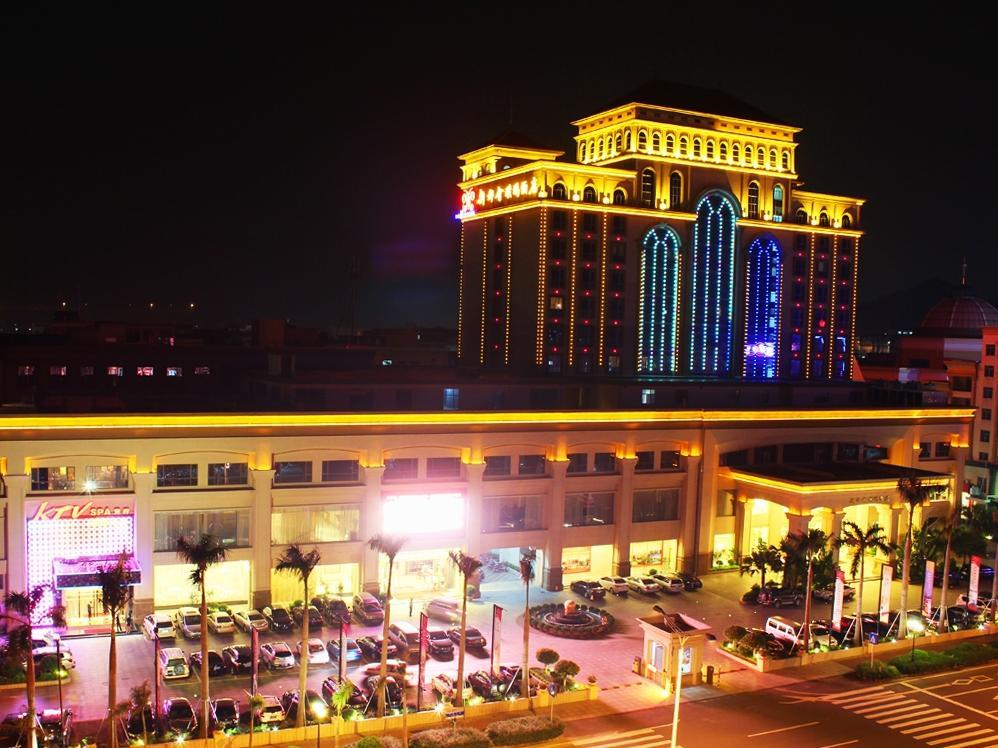 Dongguan Royal Metropolitan Hotel - Dongguan