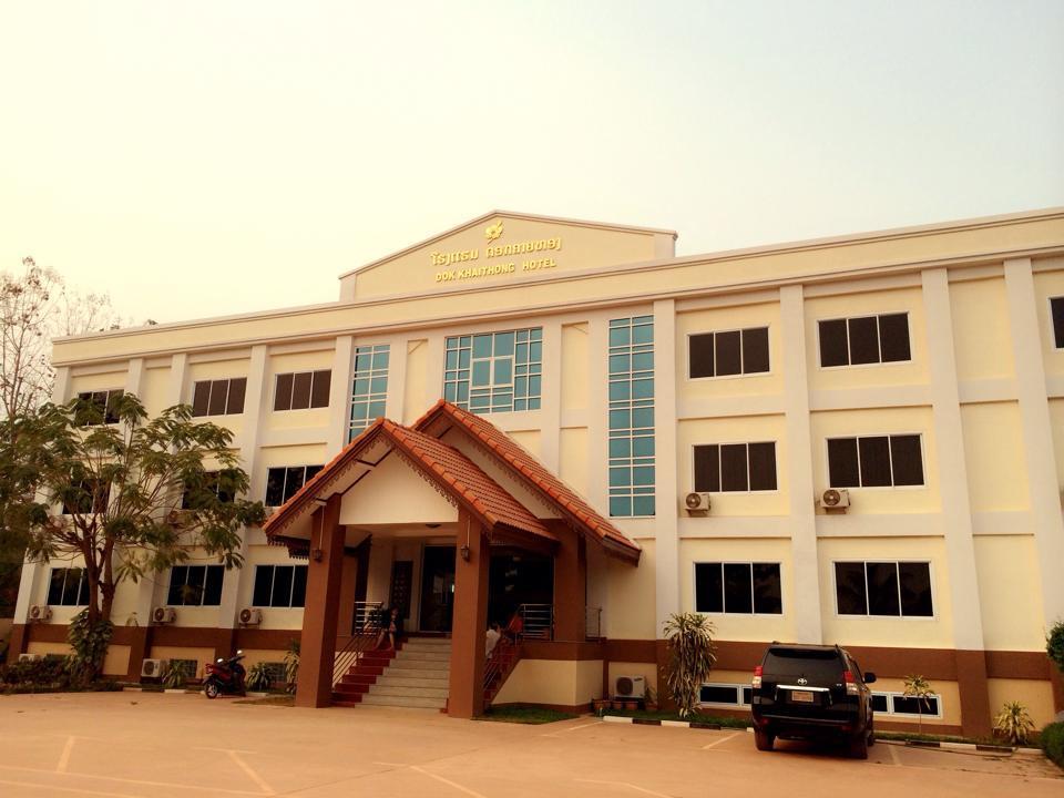 Dokkhaithong Hotel - Hotels and Accommodation in Laos, Asia