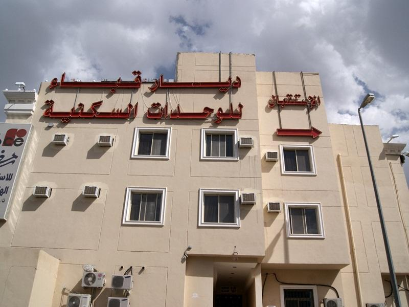 Dyar Qiba Hotel Apartment - Hotels and Accommodation in Saudi Arabia, Middle East