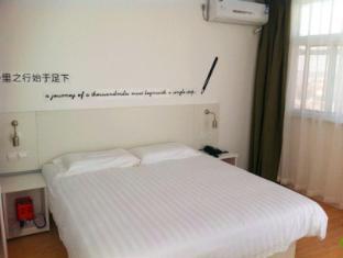 168 Laixi Yantai Road Yuehu Park Motel