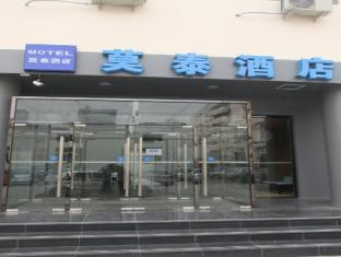 168 HONGQI ROAD BAOSHAN AVENUE MOTEL