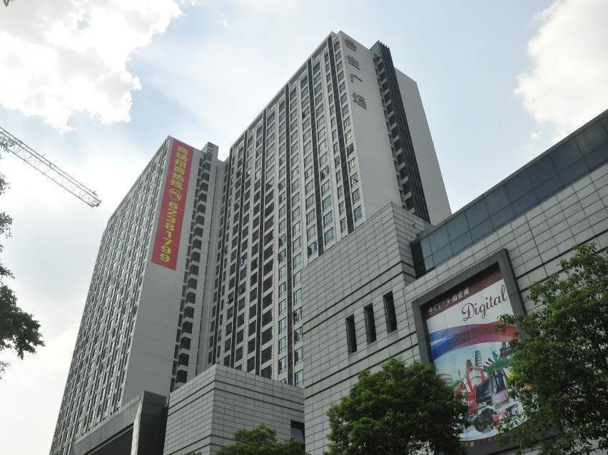 Guangzhou Yuanyi Apartment Hotel - Guangzhou