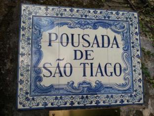 Pousada De Sao Tiago Hotel Makau - Tempat Masuk