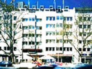 Flandrischer Hof Hotel