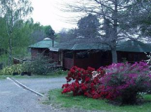 Maple Grove - South Africa Discount Hotels