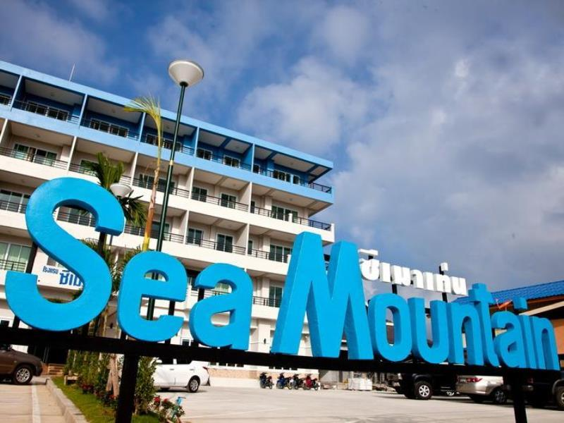 Sea Mountain Khanom Hotel - Hotels and Accommodation in Thailand, Asia