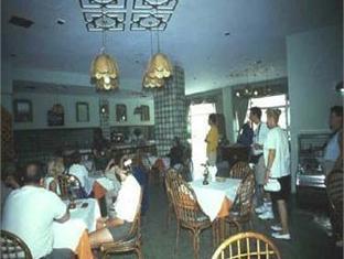 Hotel Agdal Marrakesh - Étterem