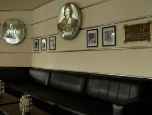 Hotel La Perla Buenos Aires - Restaurant