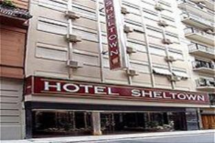 Hotel Sheltown - Hotels and Accommodation in Argentina, South America