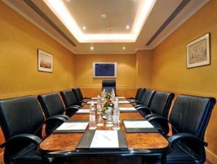 Ramada Hotel Dubai Dubaj - Prostory pro setkávání