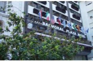 バルモラル プラザ ホテルの外観