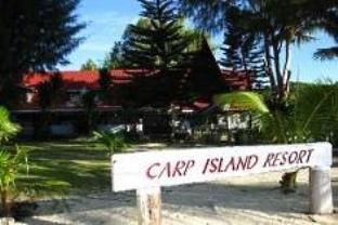 Carp Island Resort - Courtesy of img.agoda.net