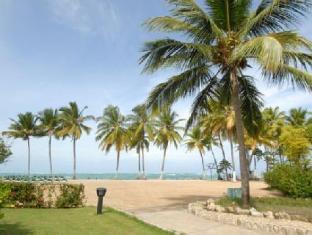 Celuisma Playa Dorada All Inclusive Puerto Plata - Garden
