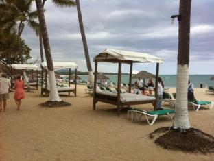 Celuisma Playa Dorada All Inclusive Puerto Plata - Beach