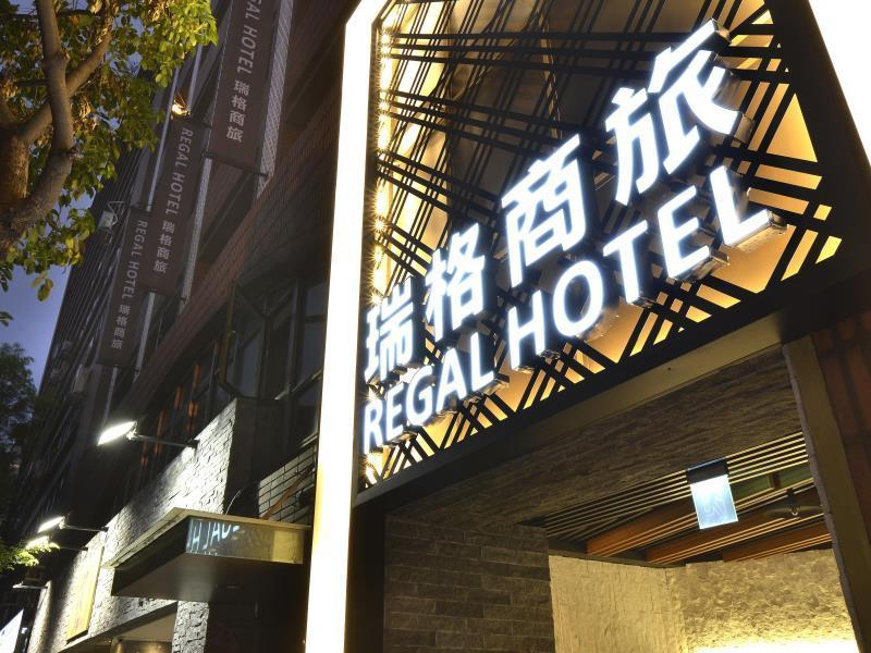 Regal Executive Suites Hotel Taipei - Hotel Exterior
