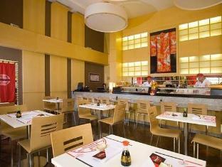 JW Marriott Hotel Caracas - Restaurant