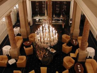 Hotel Ambassador Viena - Baras / poilsio zona